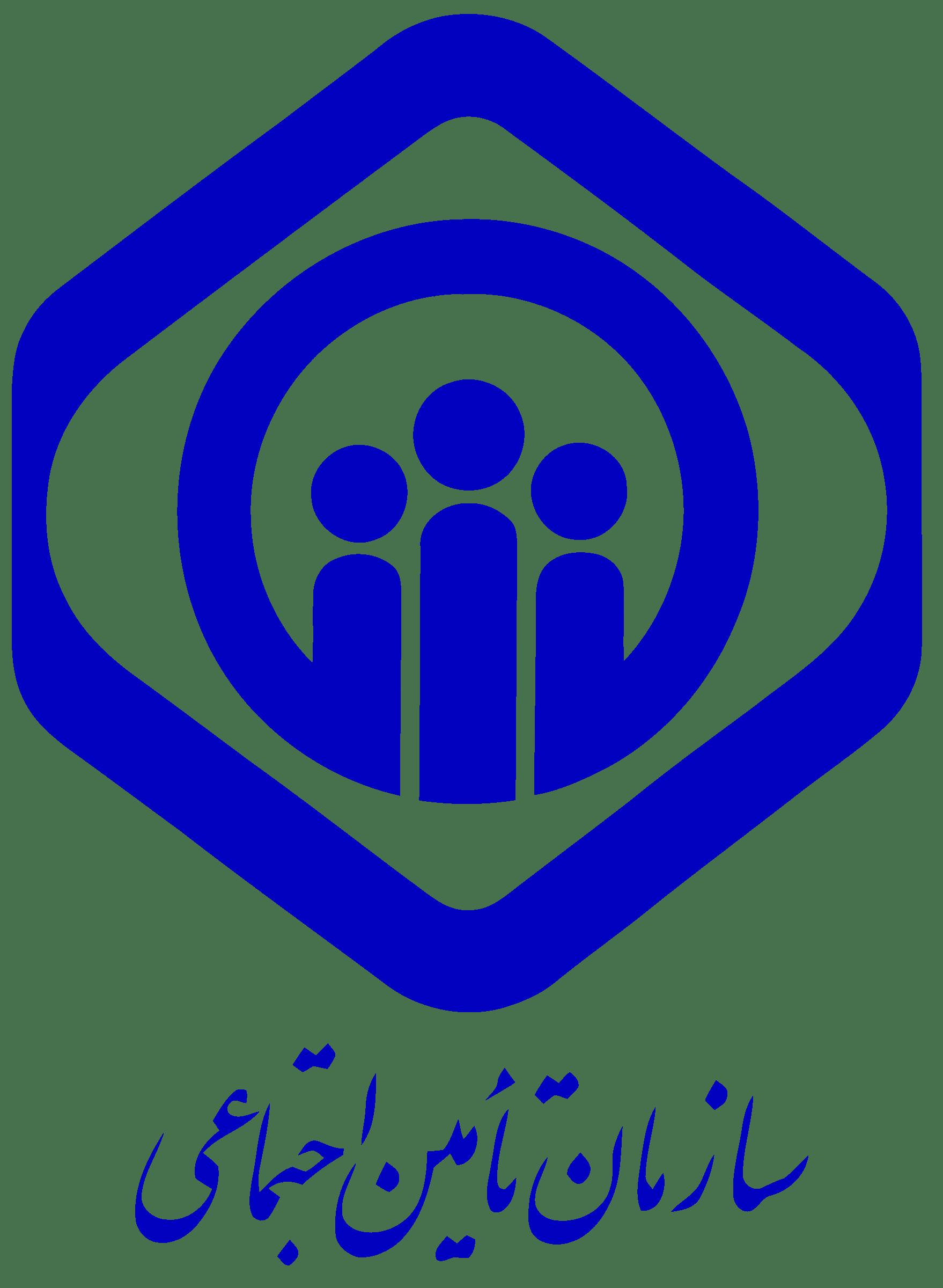 مشاهده سوابق بیمه تامین اجتماعی با استفاده از کد ussd